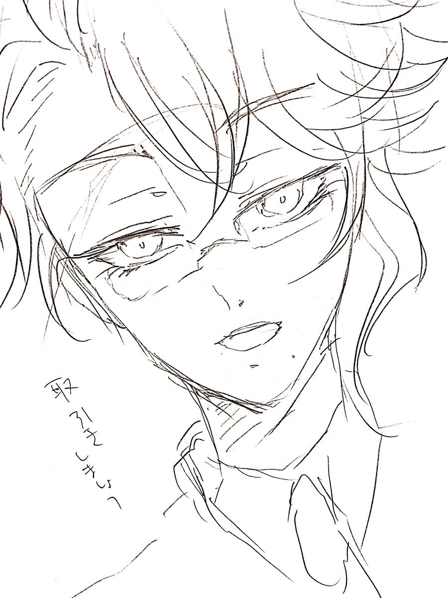f:id:harucu_te:20200809070257j:plain