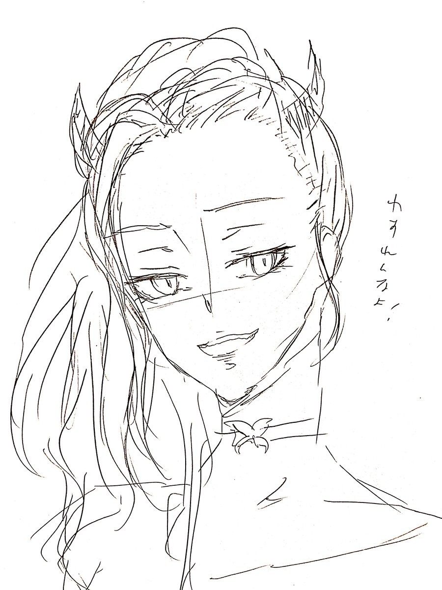 f:id:harucu_te:20200809185648j:plain