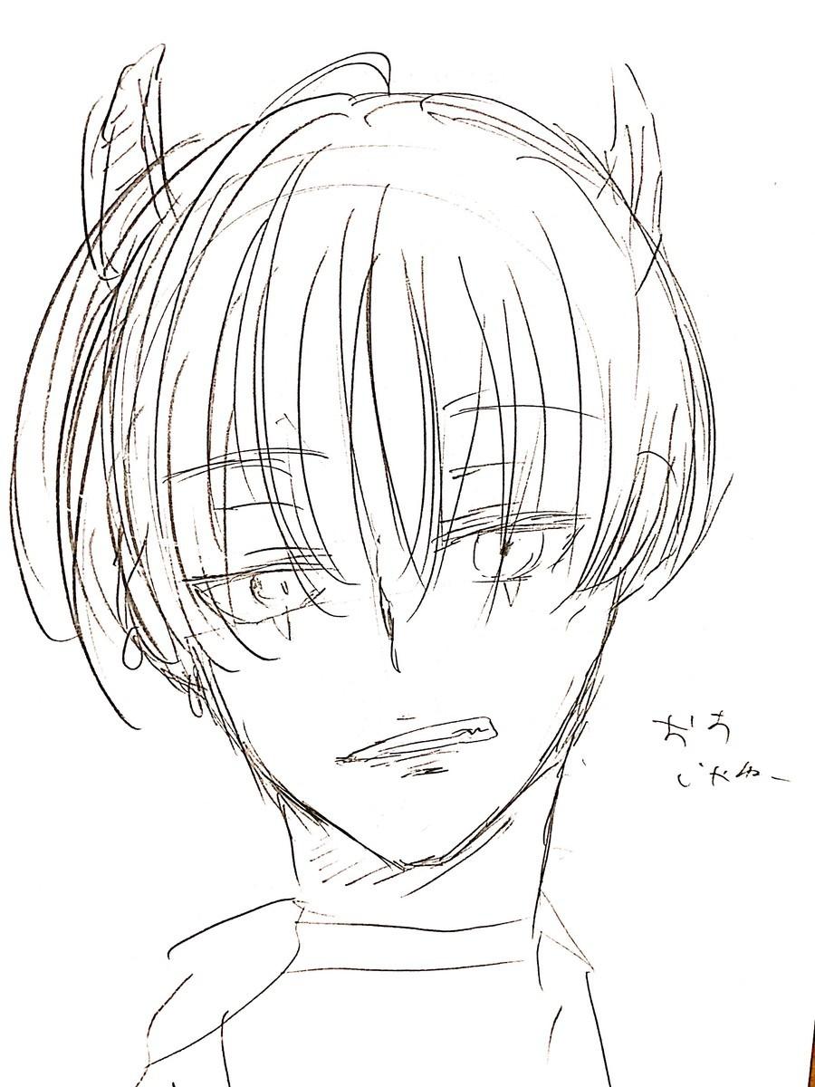 f:id:harucu_te:20200809200454j:plain