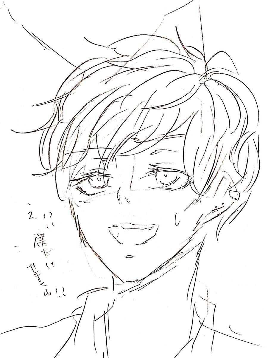 f:id:harucu_te:20200809200517j:plain