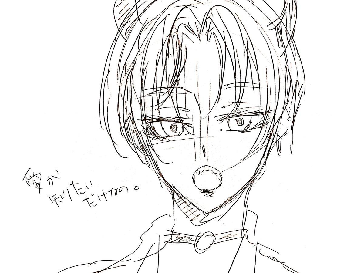 f:id:harucu_te:20200809200529j:plain