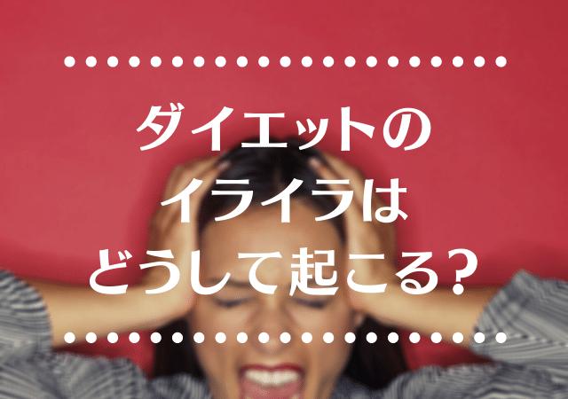 f:id:harucu_te:20200819195524p:plain