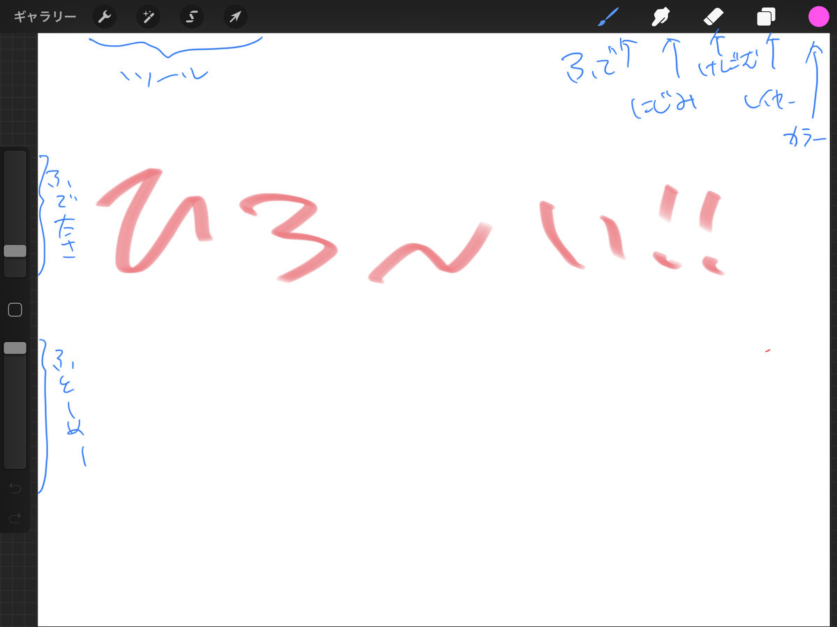 f:id:harucu_te:20200821200530j:plain