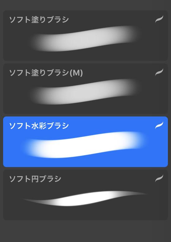 f:id:harucu_te:20200821200542j:plain
