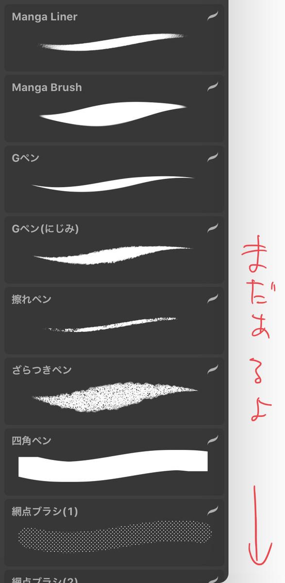 f:id:harucu_te:20200821200546j:plain
