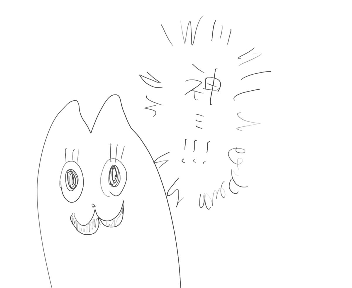 f:id:harucu_te:20200821215445p:plain