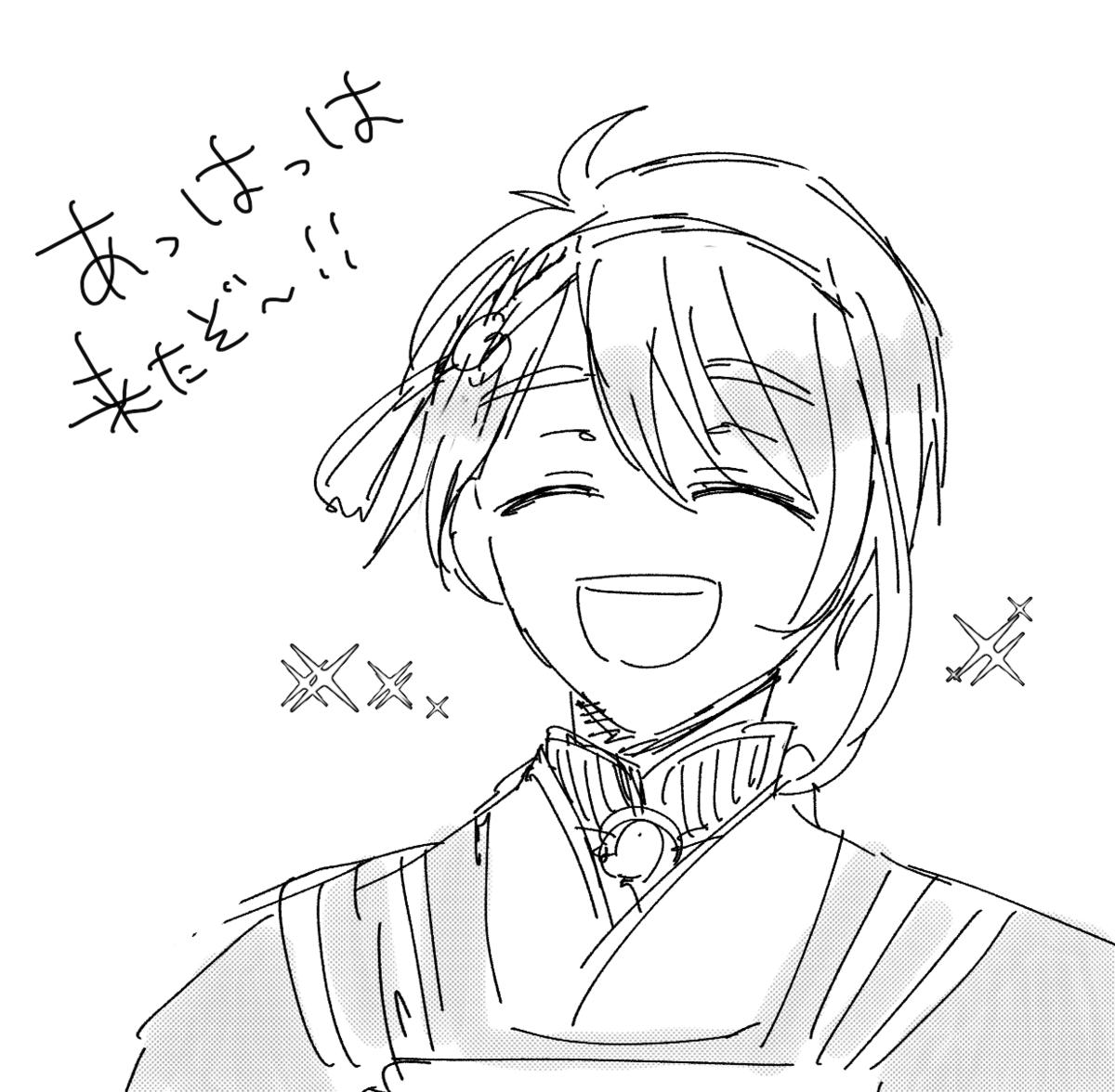 f:id:harucu_te:20200826221131p:plain