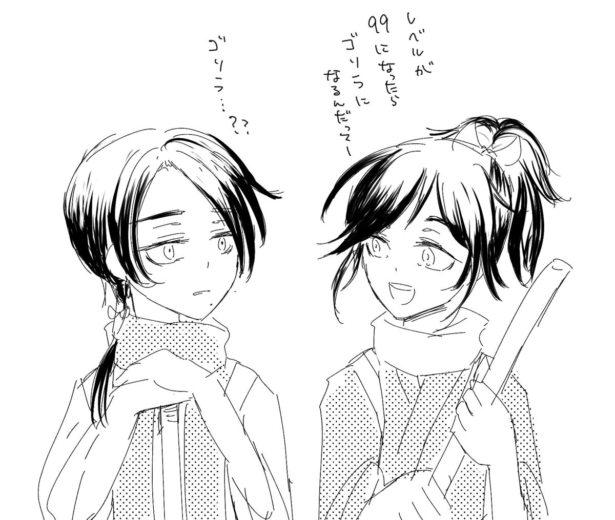 f:id:harucu_te:20200826221145p:plain
