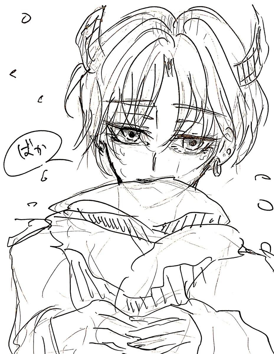 f:id:harucu_te:20200831211405j:plain
