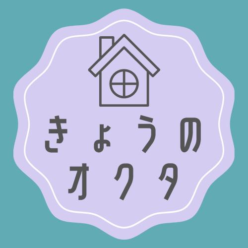 f:id:harucu_te:20200901213821p:plain