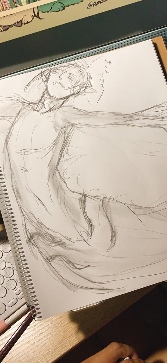 f:id:harucu_te:20200909204259j:plain