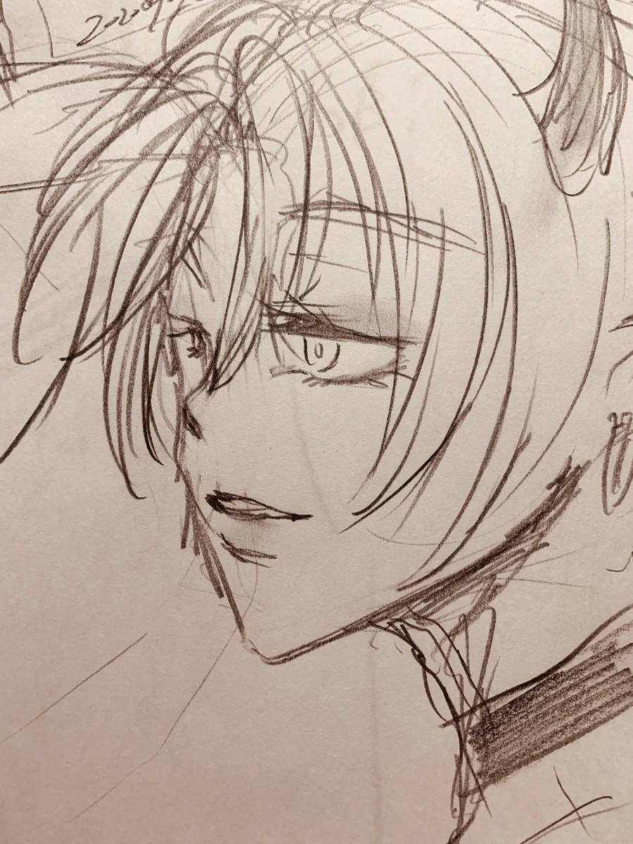 f:id:harucu_te:20200911222424j:plain
