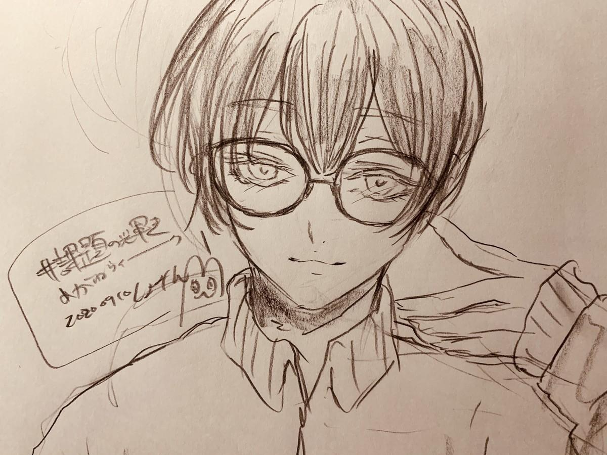 f:id:harucu_te:20200913214527j:plain