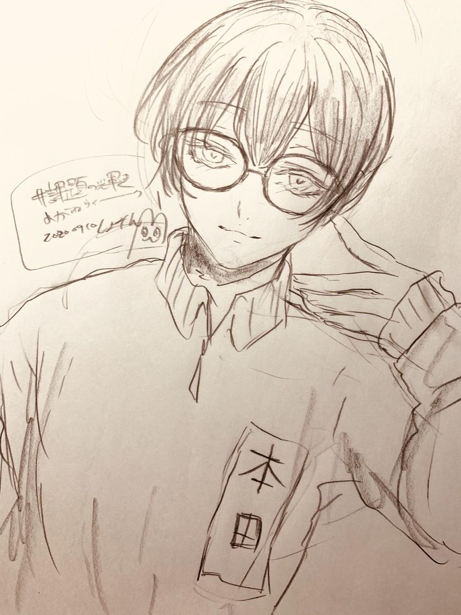 f:id:harucu_te:20200913214540j:plain