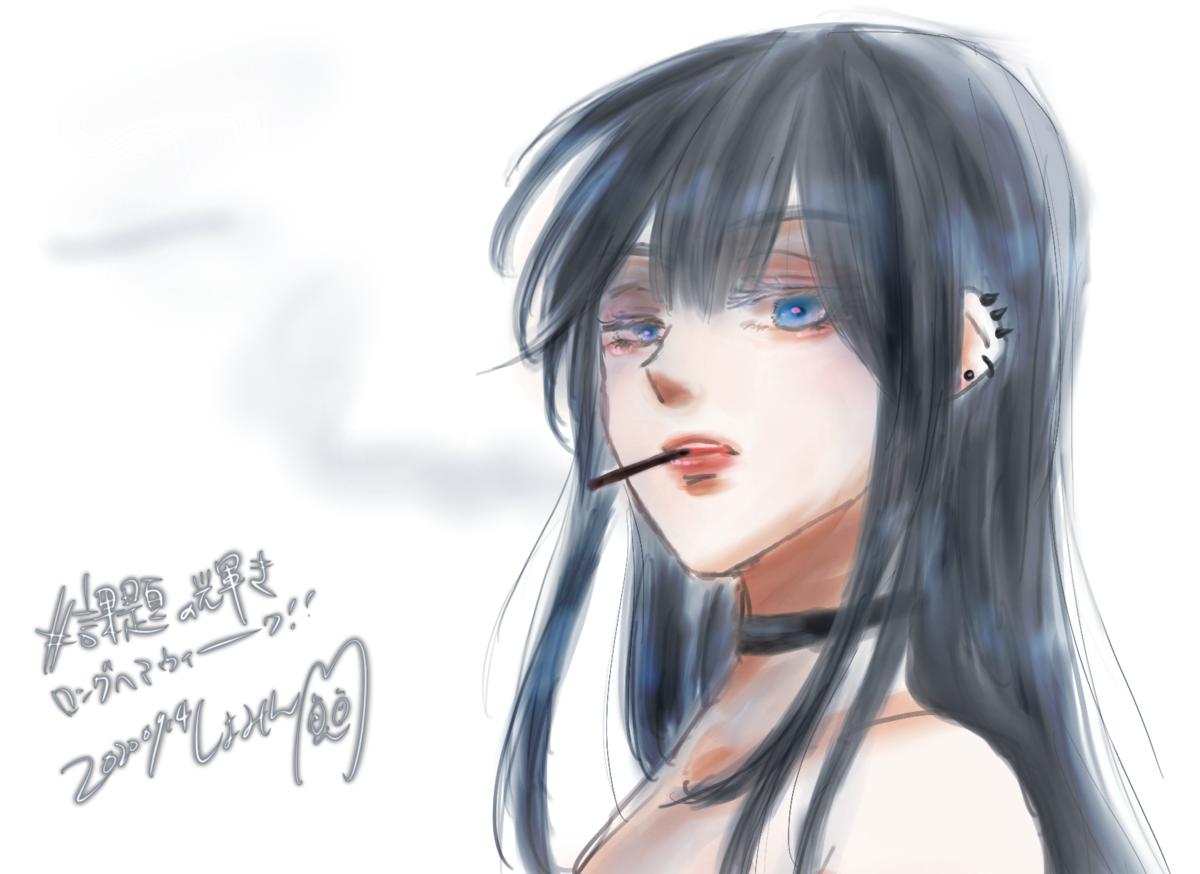 f:id:harucu_te:20200923111708p:plain