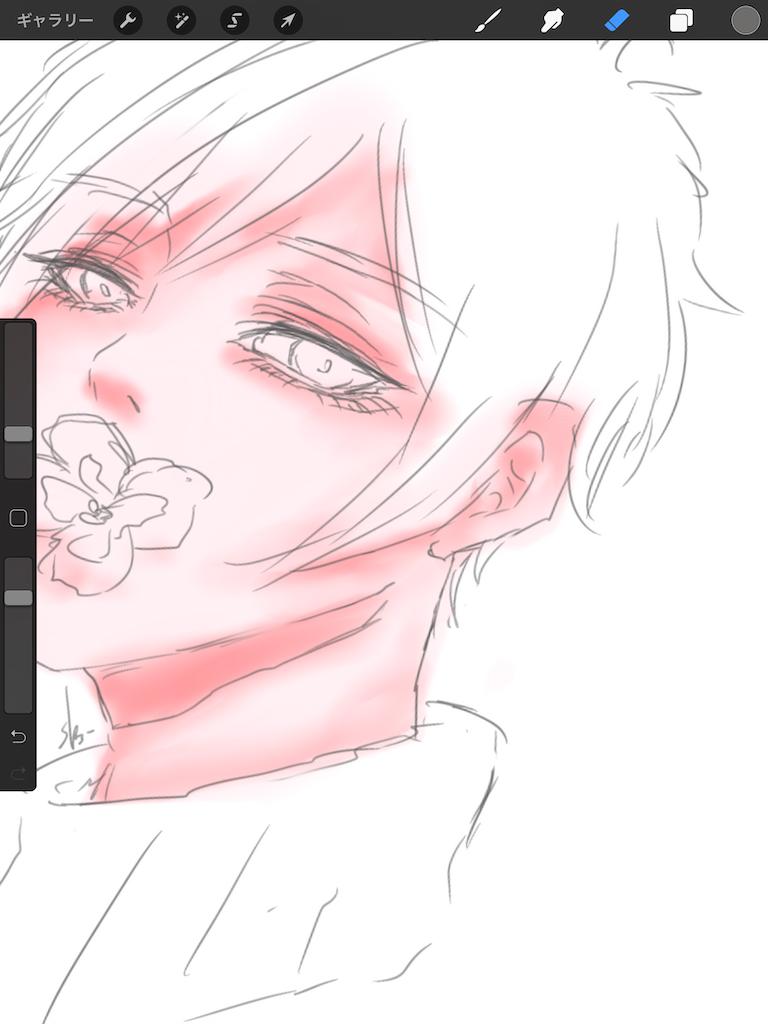 f:id:harucu_te:20201030112352p:image