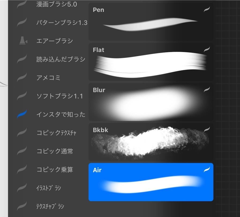 f:id:harucu_te:20201030112518j:image