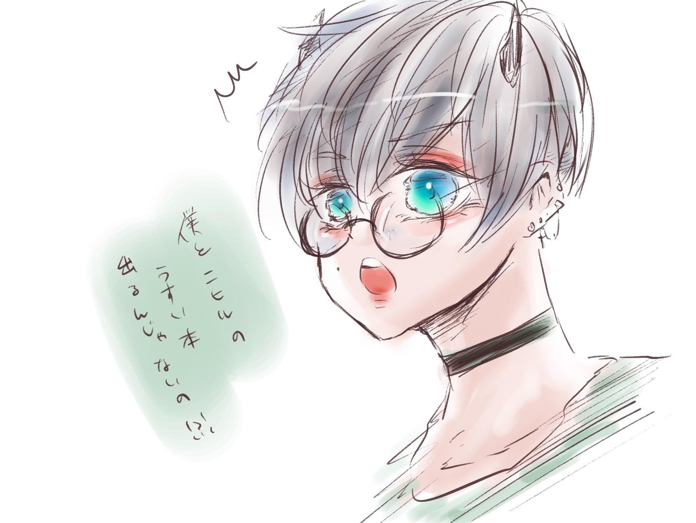 f:id:harucu_te:20201231082646j:image