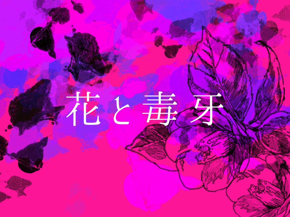 f:id:harucu_te:20210106193319p:plain