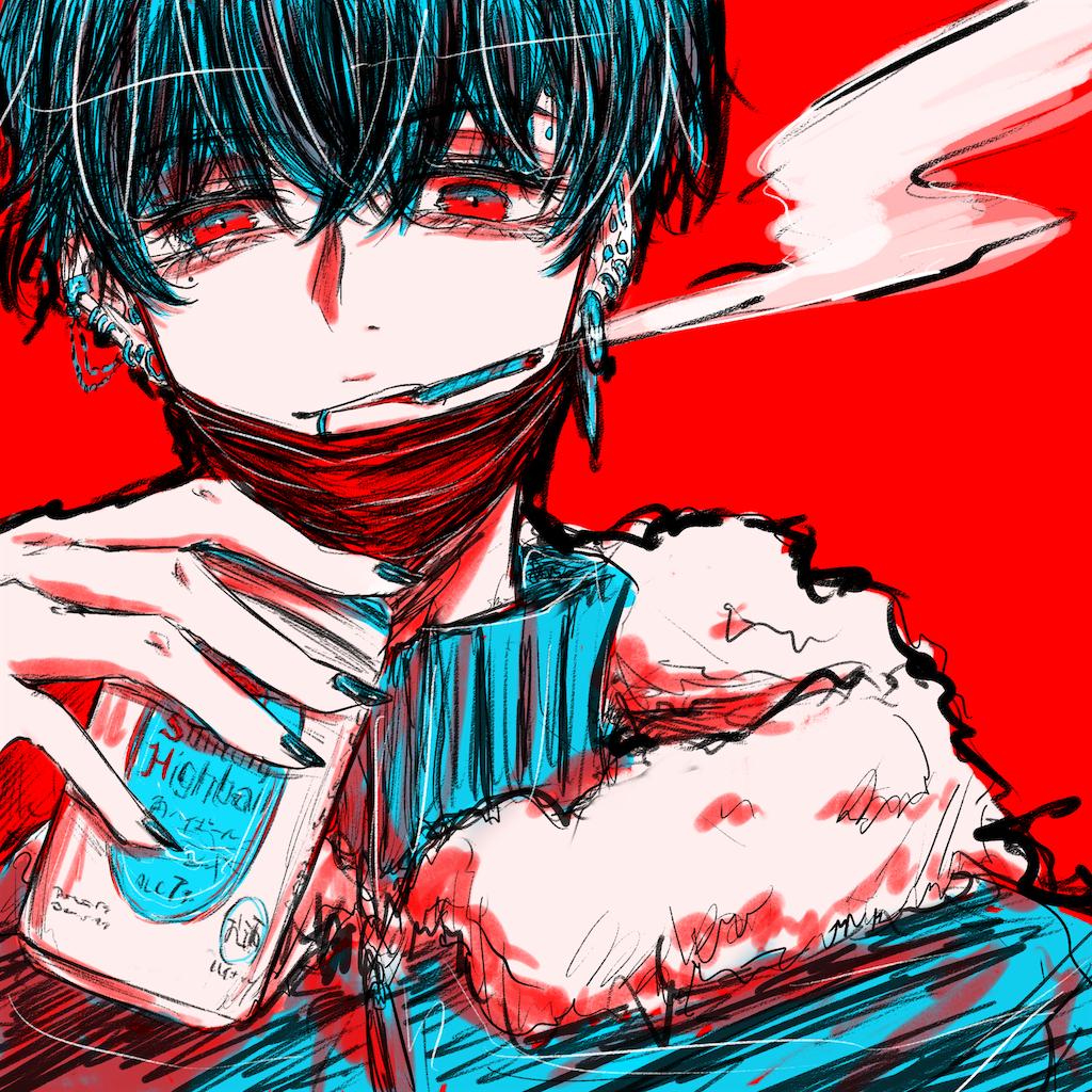 f:id:harucu_te:20210126224539p:image
