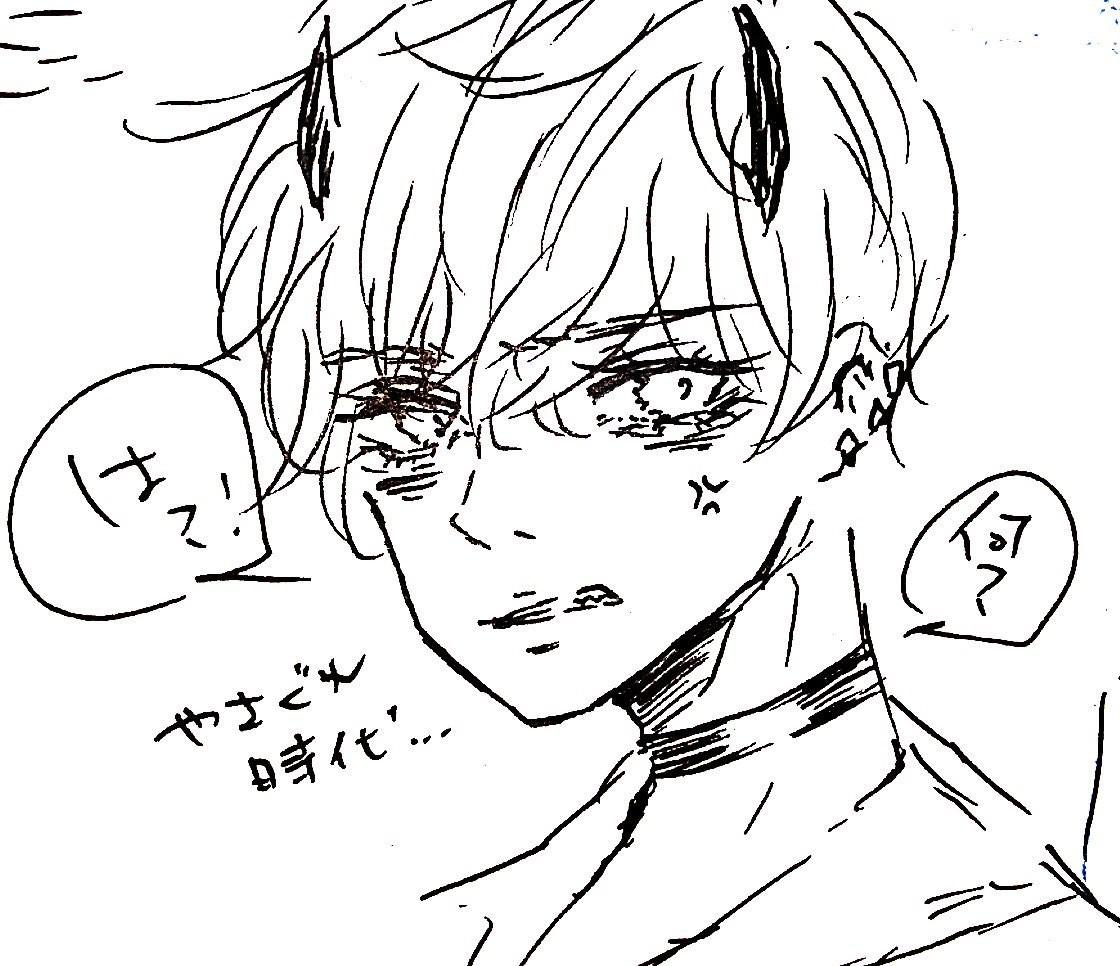f:id:harucu_te:20210217093747j:plain