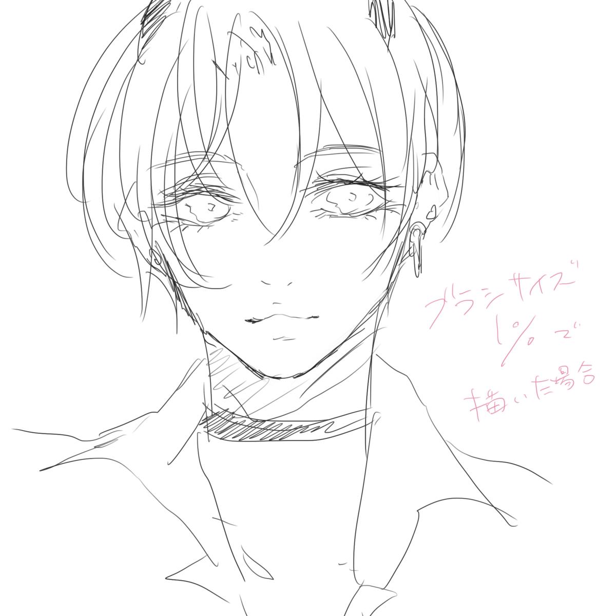 f:id:harucu_te:20210329161449p:plain
