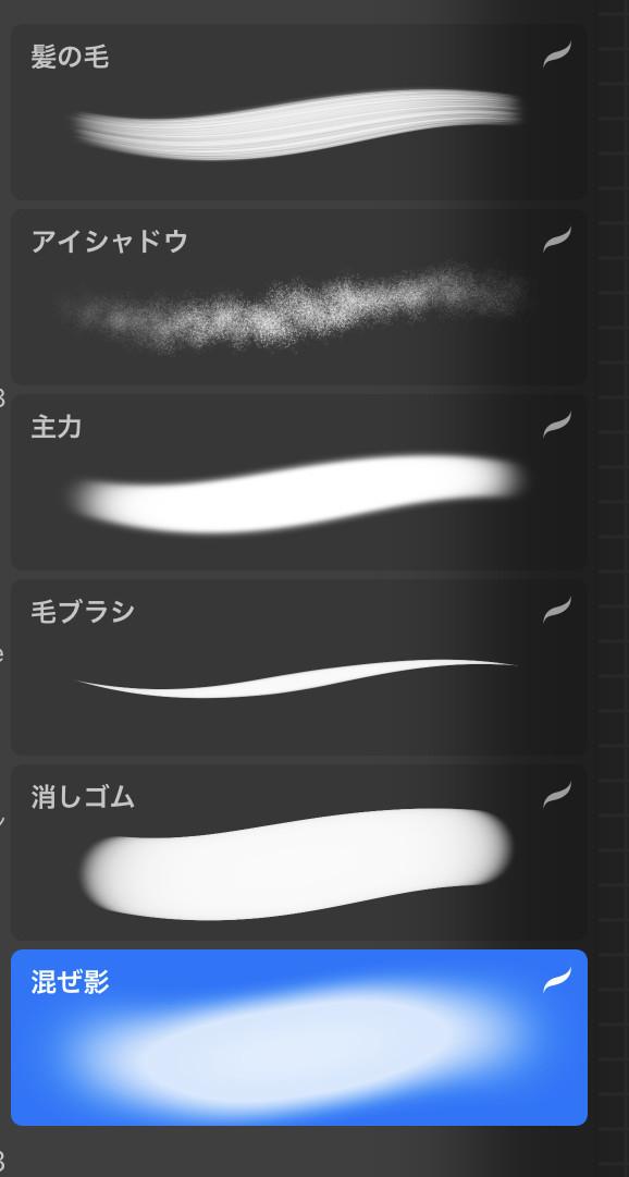 f:id:harucu_te:20210329162121j:plain