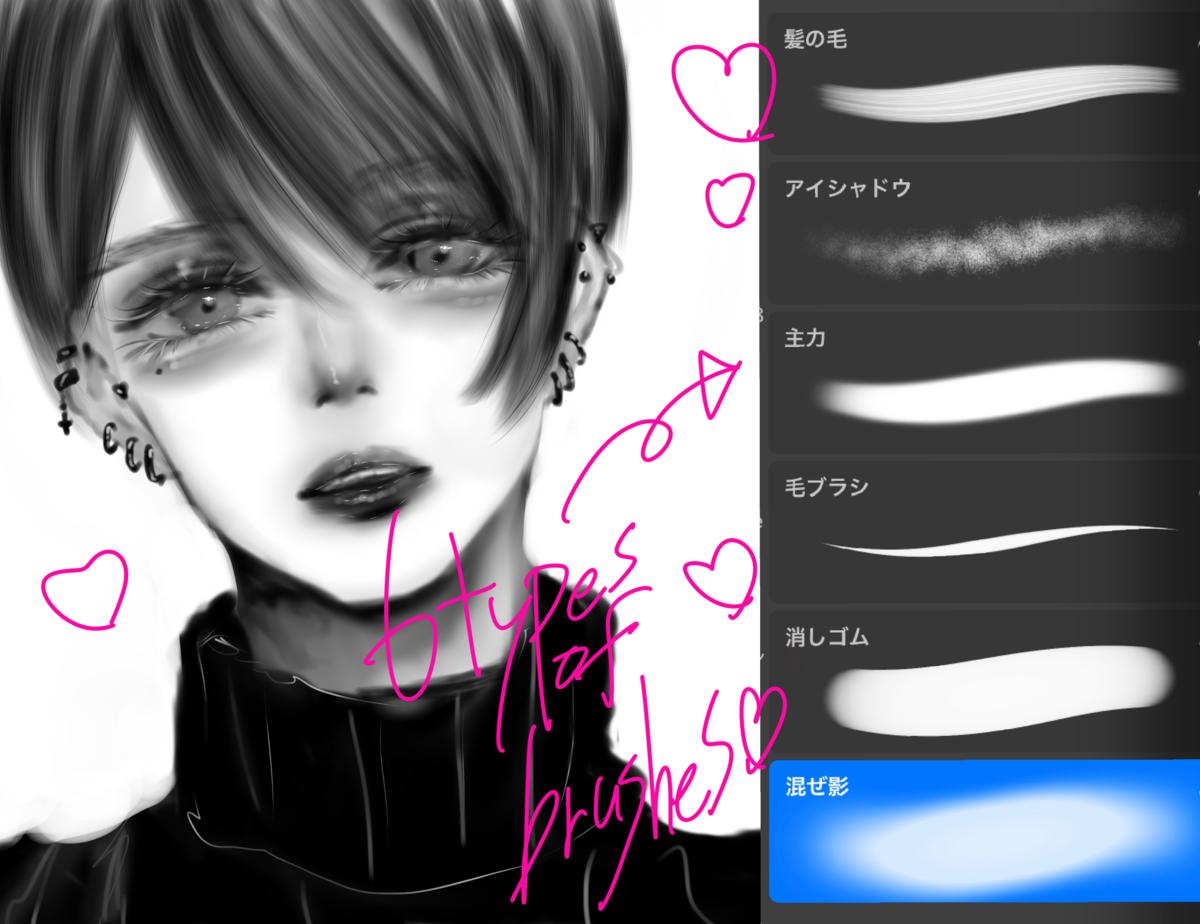 f:id:harucu_te:20210329162126p:plain