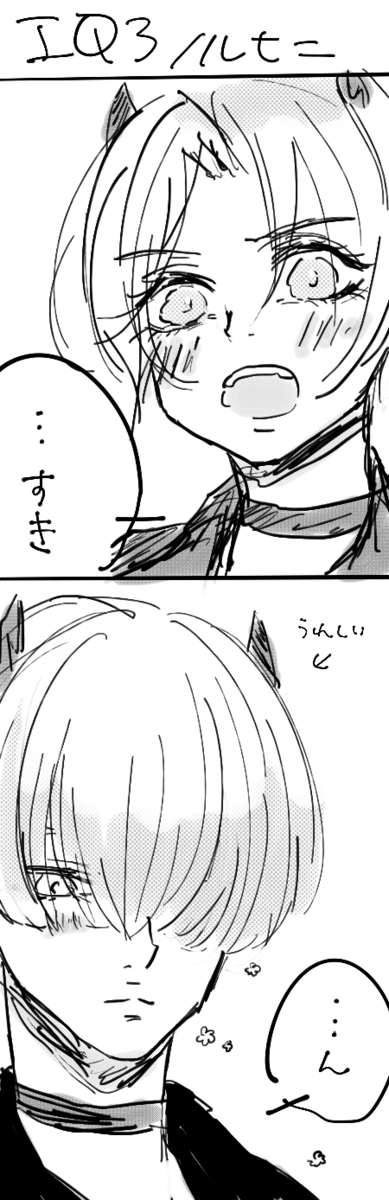 f:id:harucu_te:20210402103431p:plain