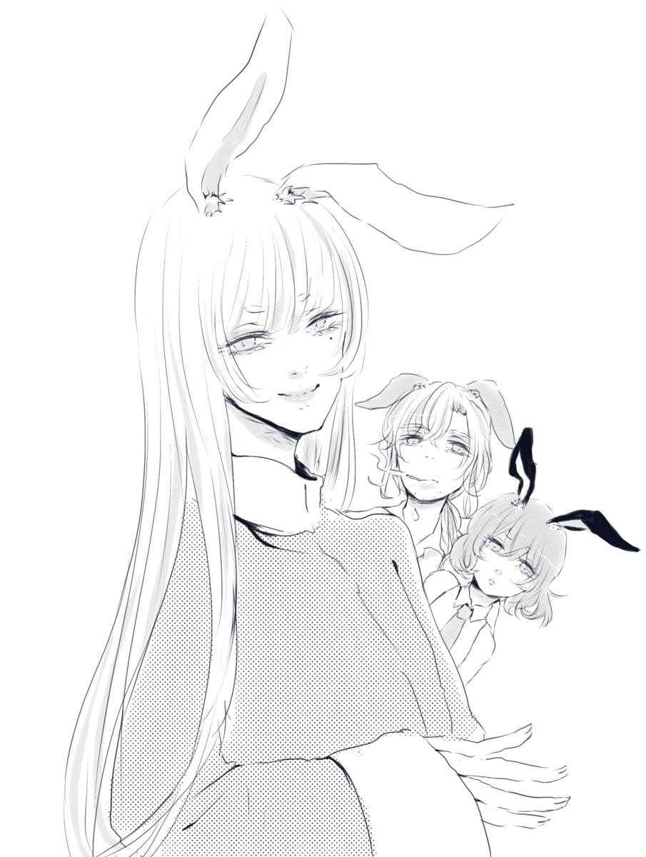 f:id:harucu_te:20210414121522p:plain