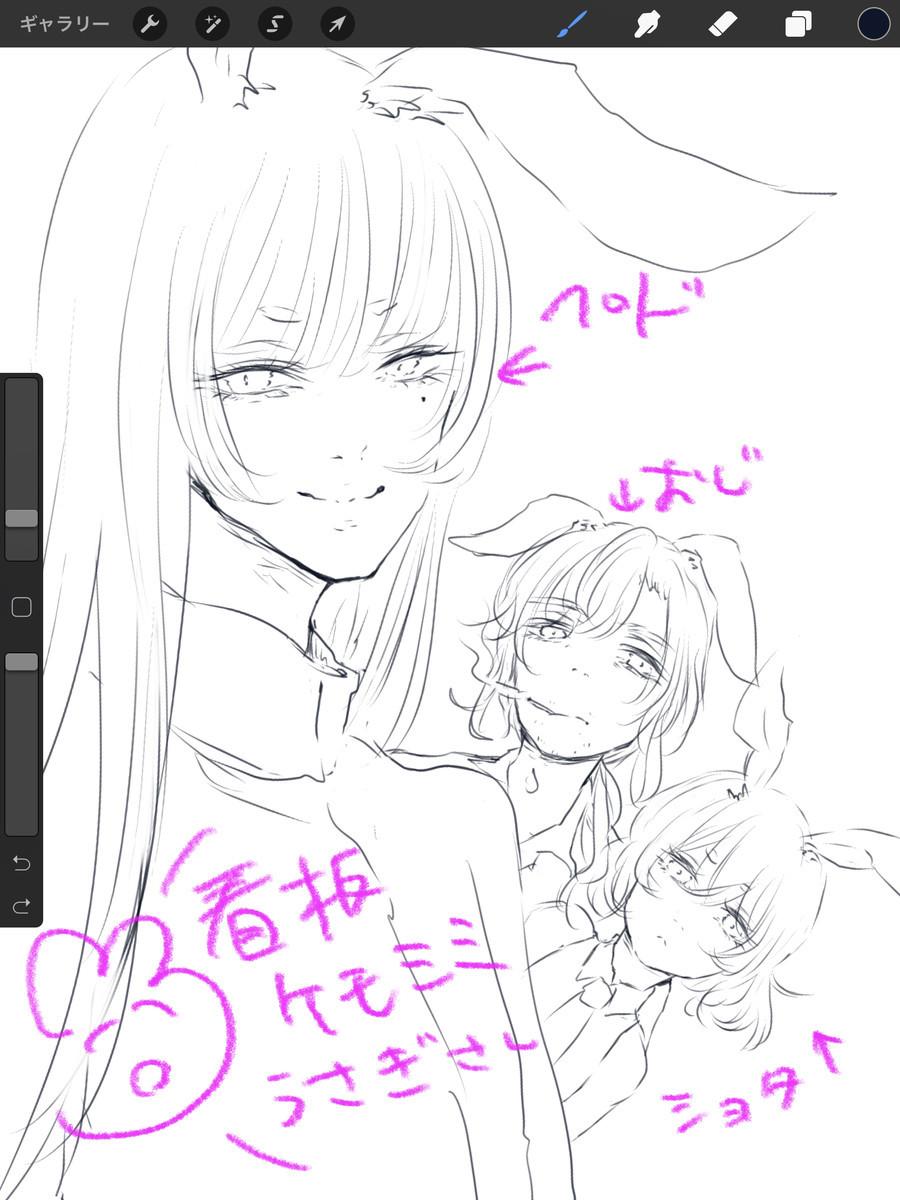 f:id:harucu_te:20210414121545j:plain