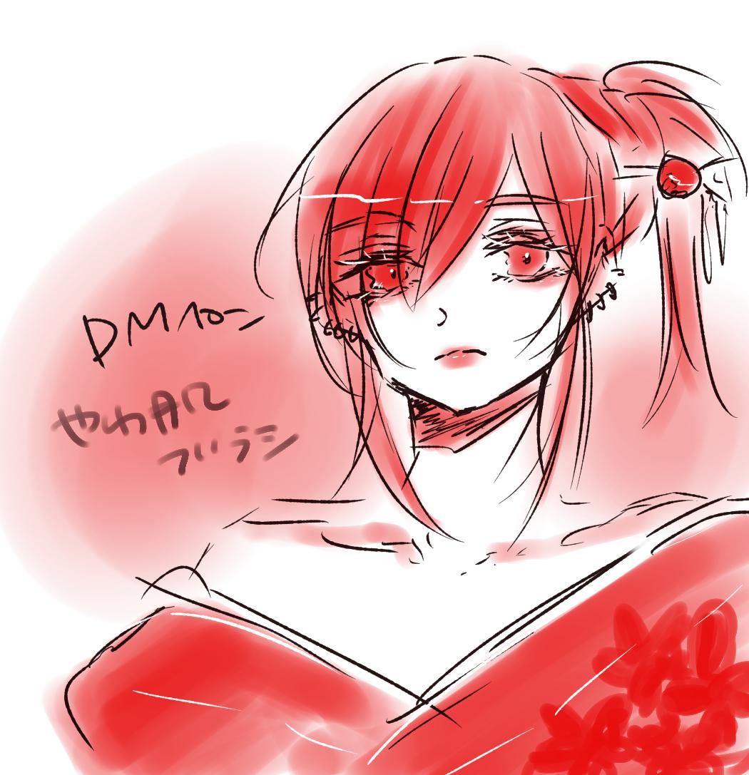 f:id:harucu_te:20210419110729p:plain