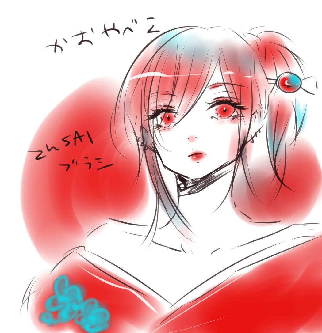 f:id:harucu_te:20210419110741p:plain