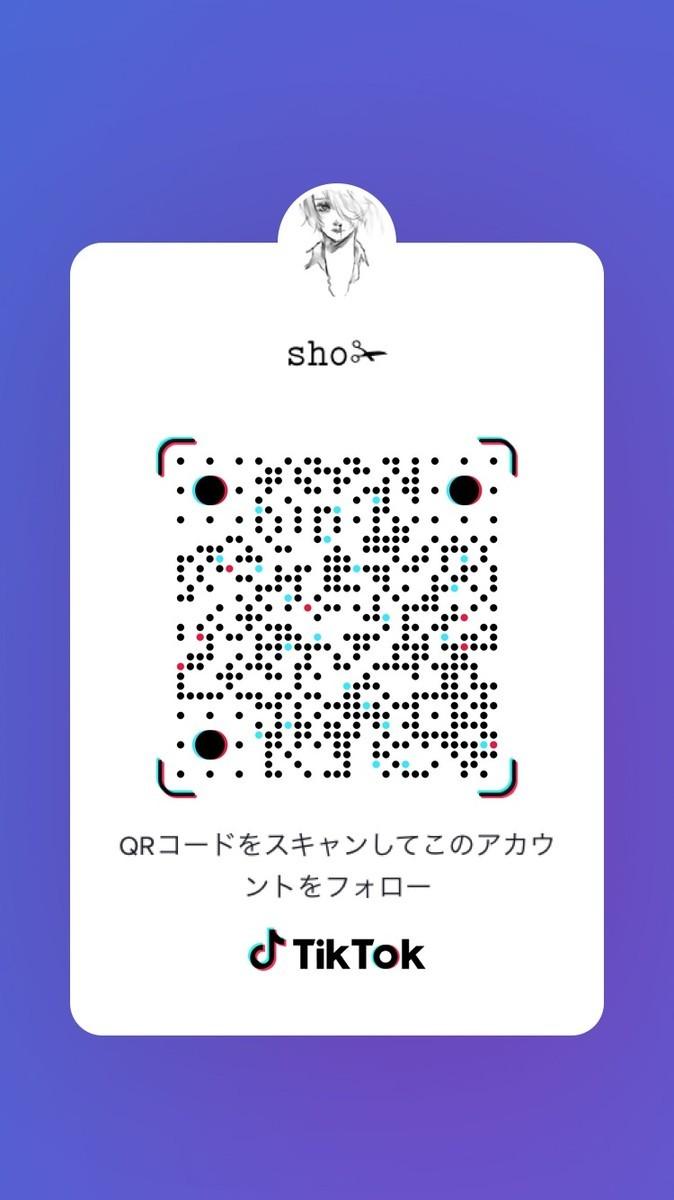 f:id:harucu_te:20210522124224j:plain