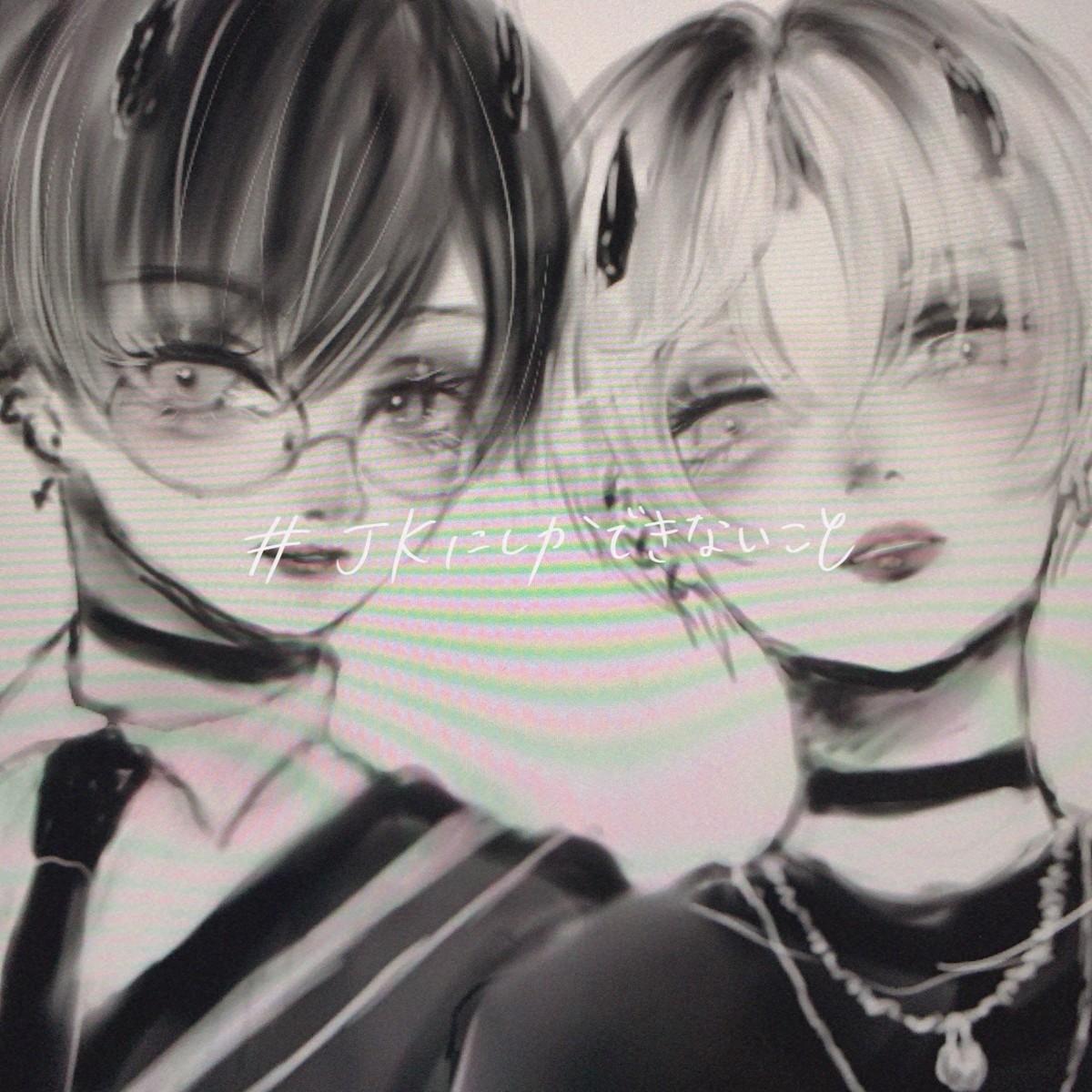 f:id:harucu_te:20210523192851j:plain