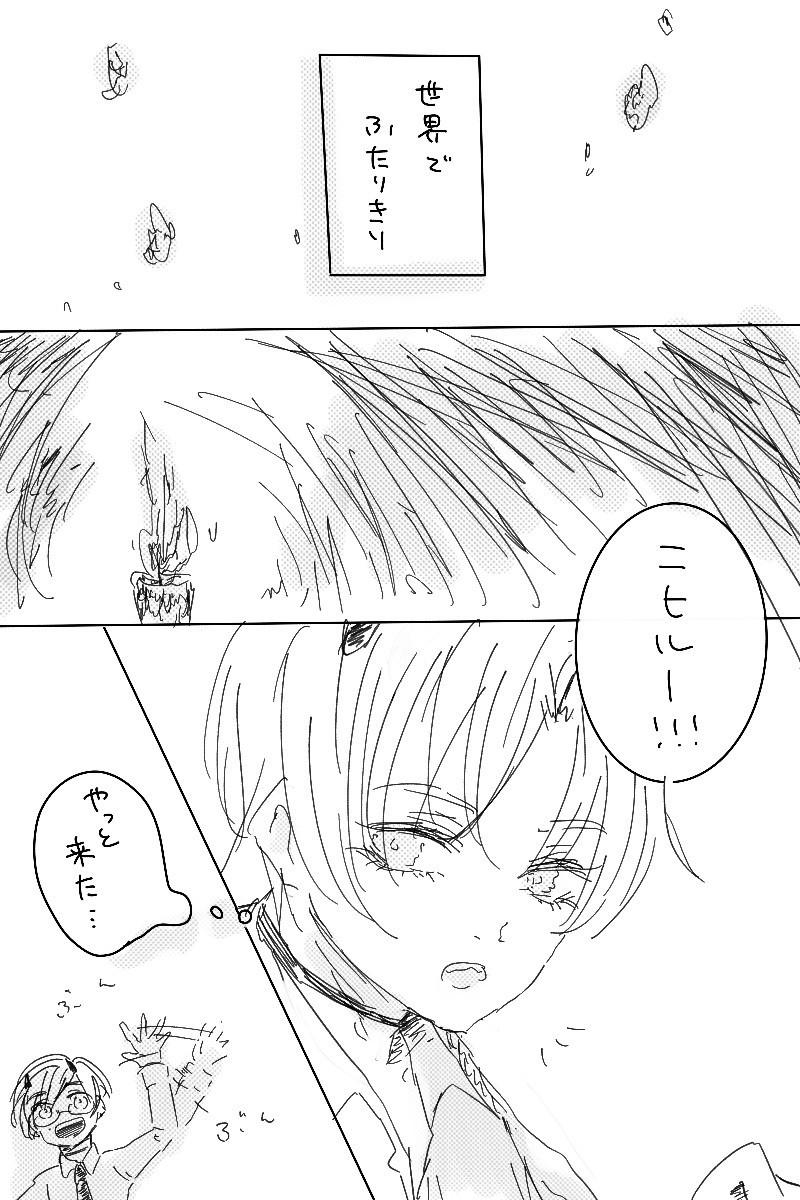 f:id:harucu_te:20210524161906j:plain