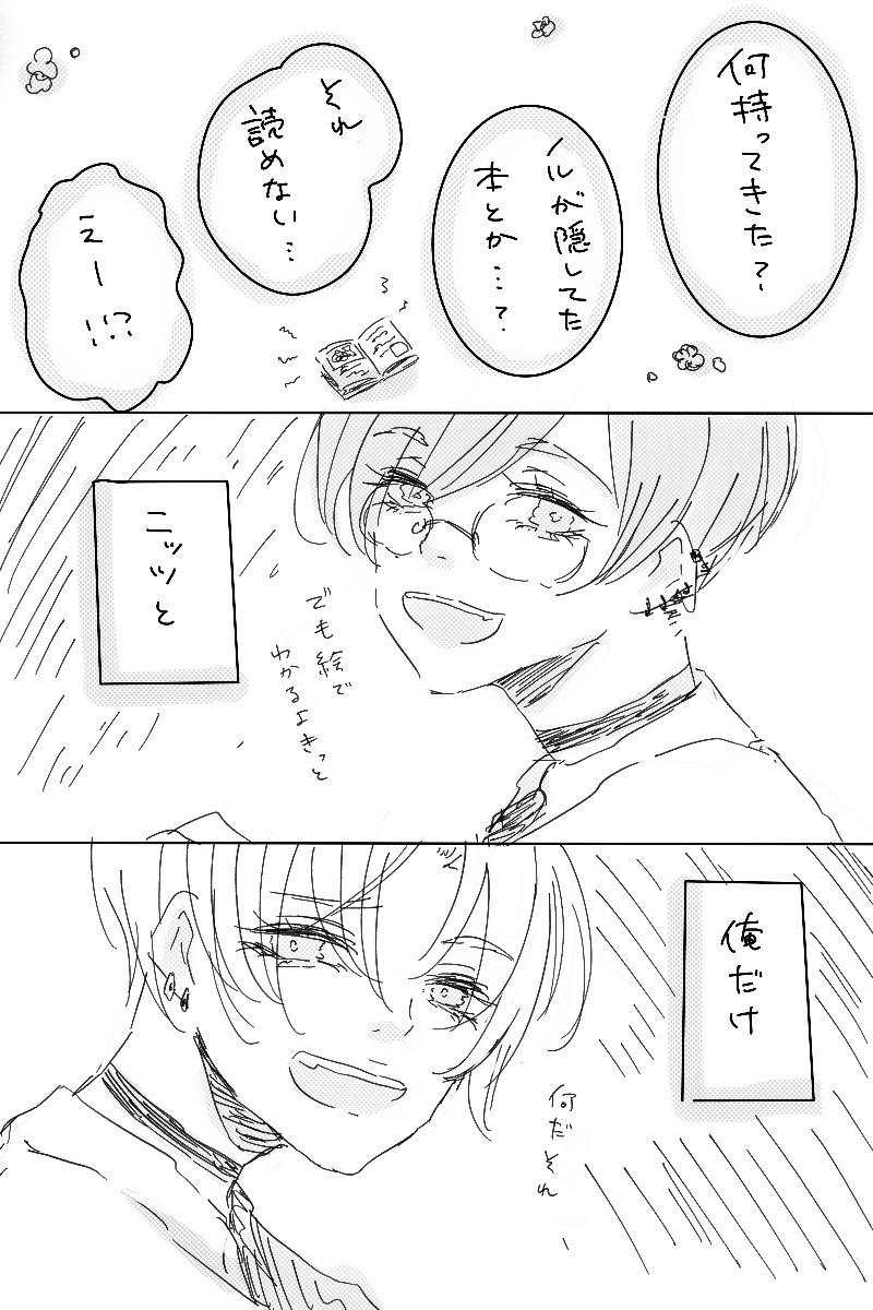 f:id:harucu_te:20210524161911j:plain
