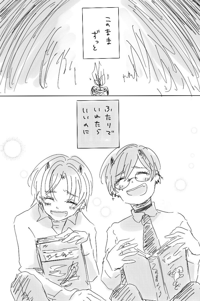 f:id:harucu_te:20210524161915j:plain