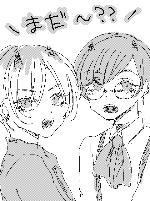 f:id:harucu_te:20210729180657p:plain