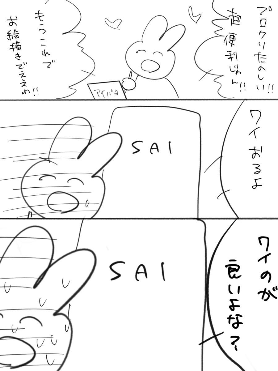f:id:harucu_te:20210815201311p:plain