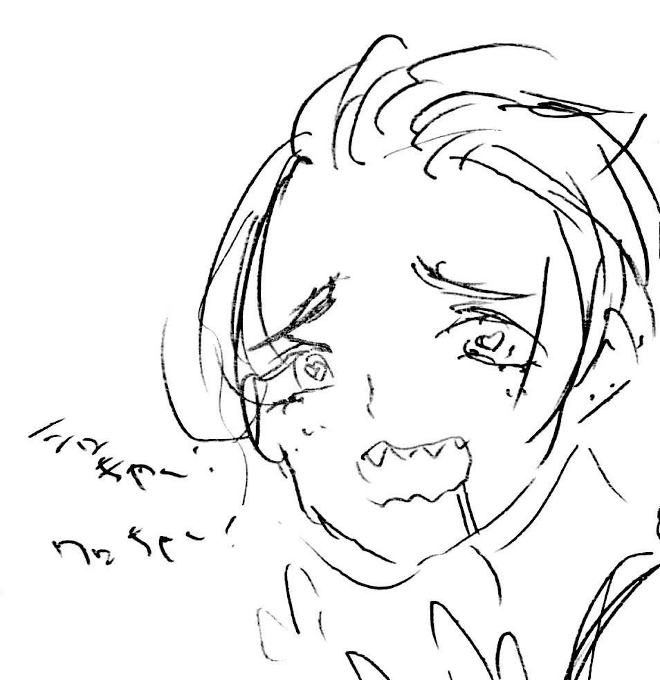 f:id:harucu_te:20210816182337j:plain