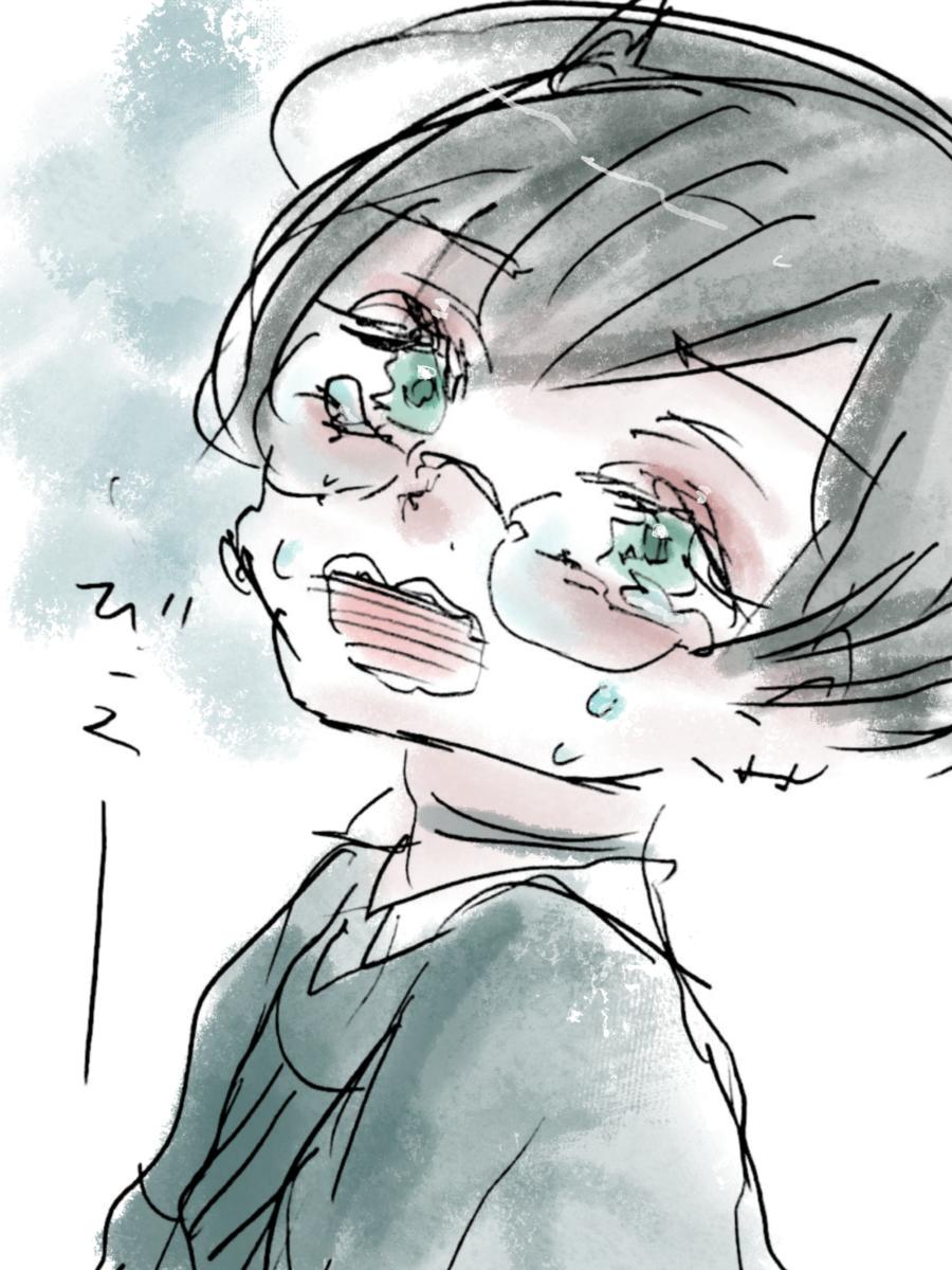 f:id:harucu_te:20210829210850p:plain