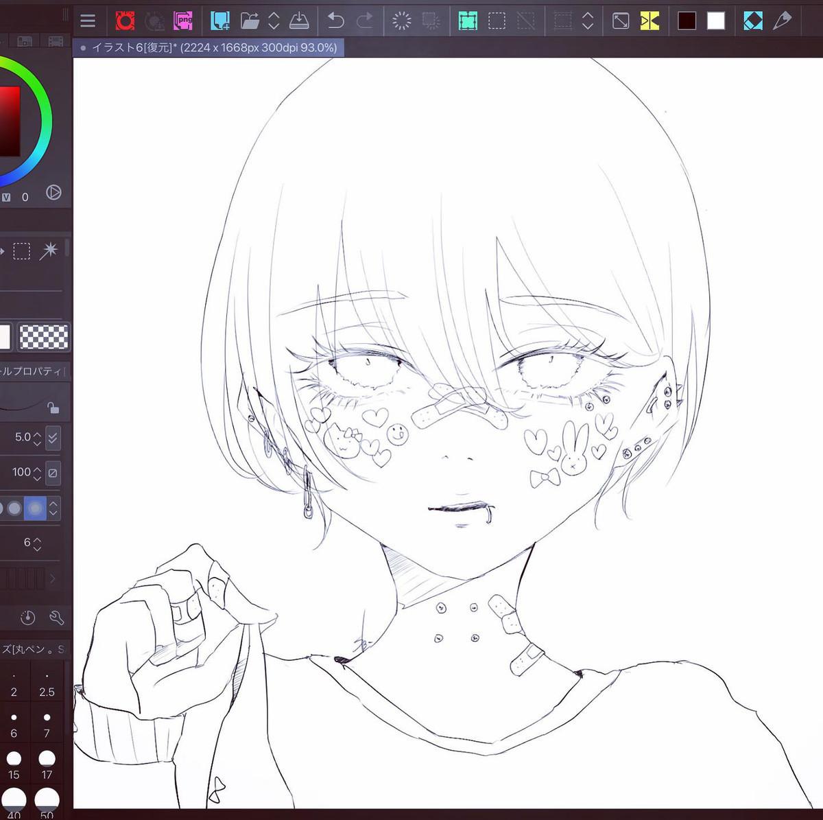 f:id:harucu_te:20210914141212j:plain