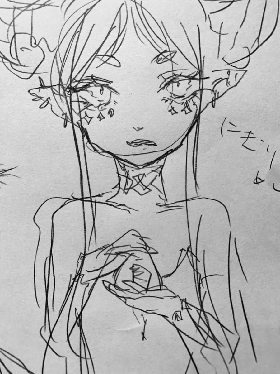 f:id:harucu_te:20210920162646j:plain