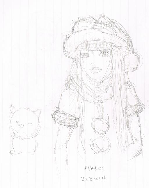 f:id:harudo:20101224233416p:image