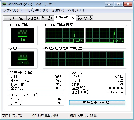 f:id:harudo:20110503235320j:image