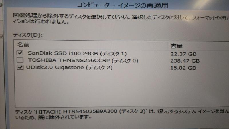 f:id:harudo:20140120140402j:image