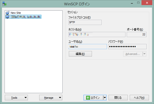f:id:harudo:20140126165415p:image