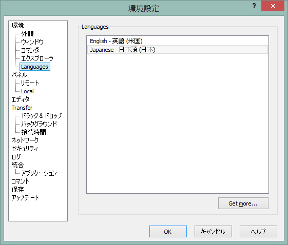 f:id:harudo:20140126165416p:image