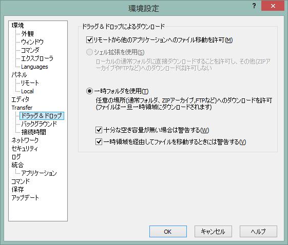 f:id:harudo:20140126165417p:image